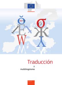 Traducción y multilingüismo